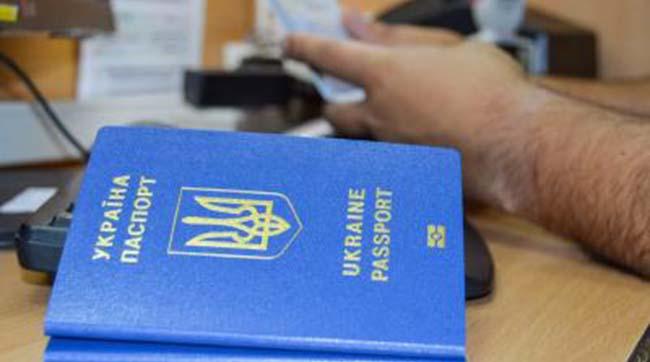 Від початку дії безвізу кордон з Європою перетнули понад 8,6 тис. українців
