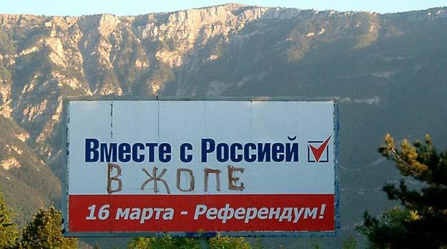 """""""Русский мир"""": больница в крымском городе Щелкино пришла в ужасающее состояние за 4 года оккупации - Цензор.НЕТ 5241"""