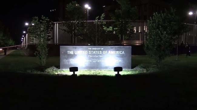 УМЗС засудили вибух біля посольства США уКиєві