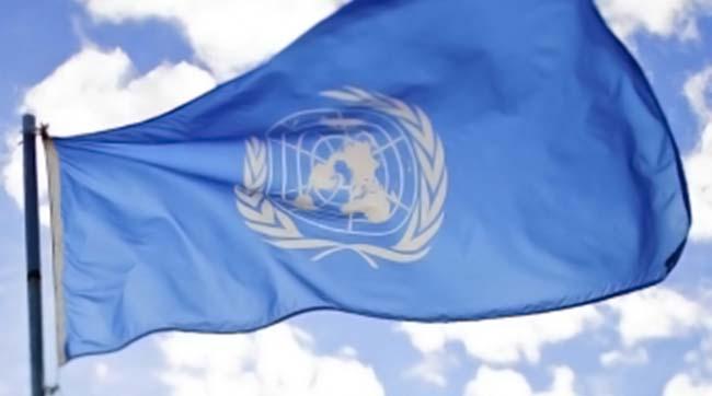 УГаазі оприлюднили процедурне рішення трибуналу ООН про порушення Росією морського права