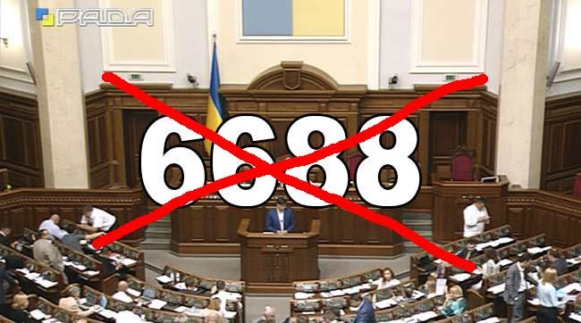 На своїй сторінці Фейсбук Oksana Romaniuk звертається до депутатів  Верховної Ради з вимогою не підтримувати законопроект №6688, яким  передбачається ...