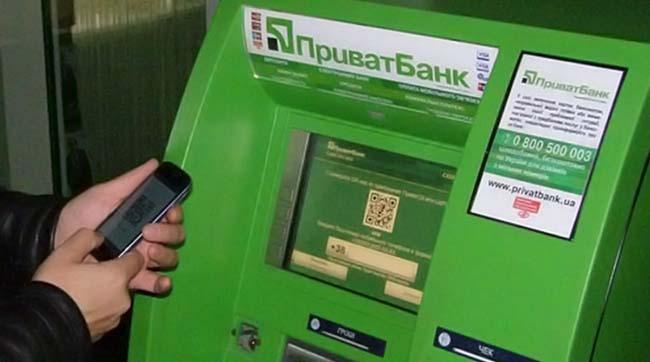 УКиєві екс-співробітники ПриватБанку заволоділи 200 тис. гривень фінустанови