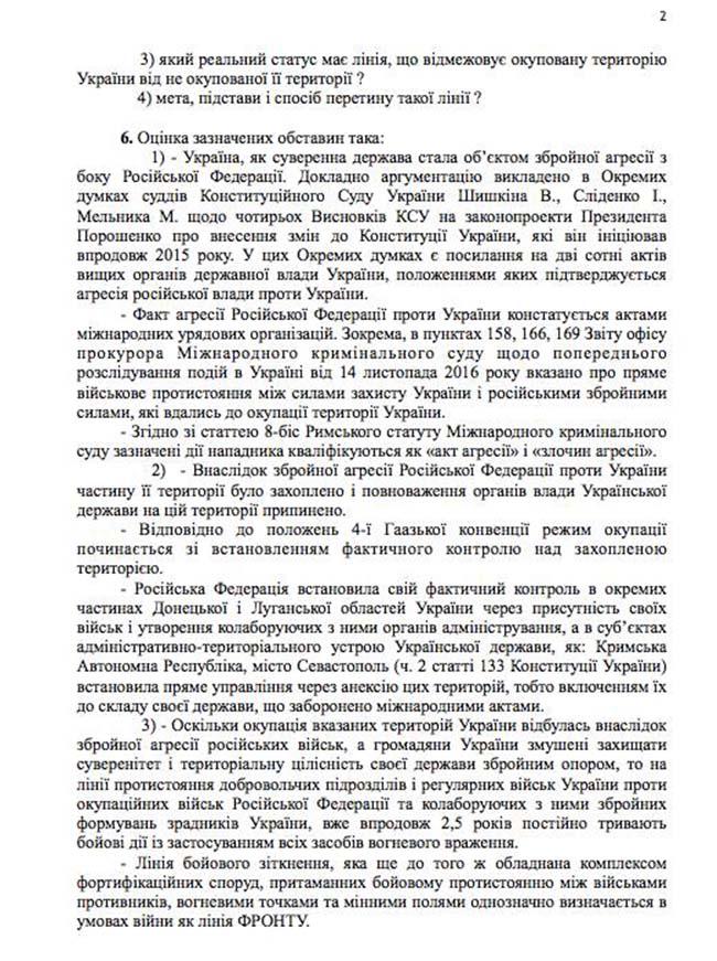 Силовой вариант решения вопроса блокады Донбасса на СНБО не рассматривался, - Насалик - Цензор.НЕТ 6896