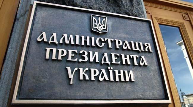 Саакашвілі поскаржився, щоАдміністрація президента тягне здокументами про припинення громадянства
