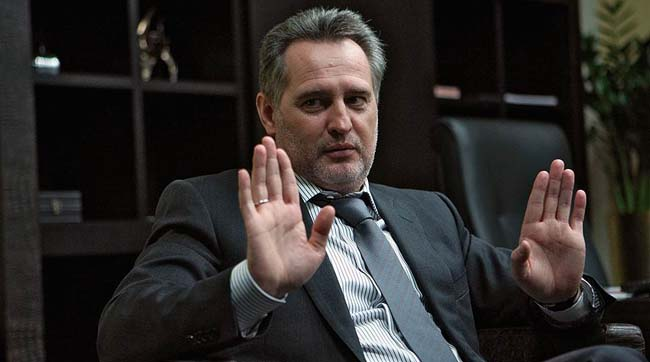 firtash extradit
