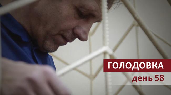 Балух описал вписьме российскую тюрьму: Кражи вещей ипобои