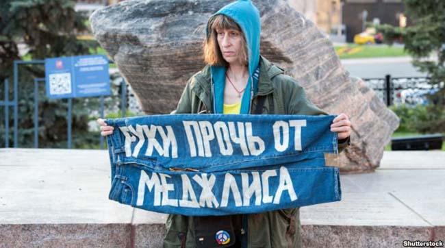 Запрет Меджлиса установил под угрозу несколько тыс. людей