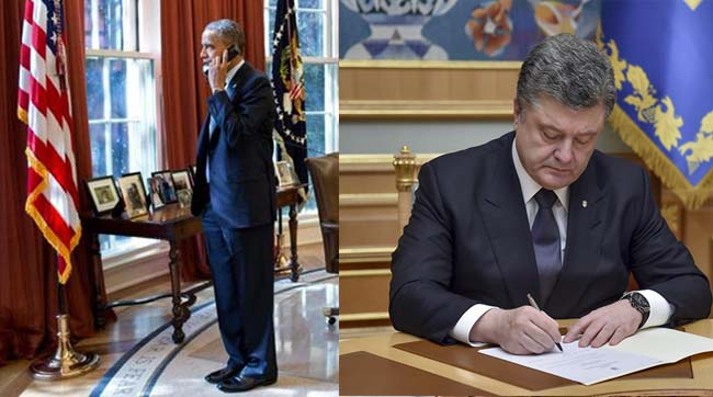 http://k-z.com.ua/images/stories/mir/obama_poroshenko.jpg