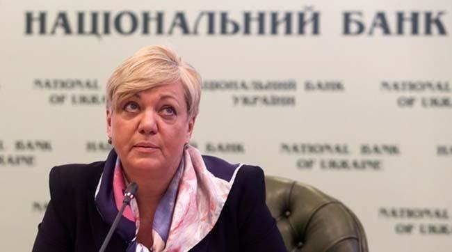 Ігор Луценко написав заяву про злочин щодо діяльності голови НБУ