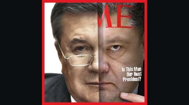 Мир и борьба с коррупцией - Порошенко назвал приоритеты своей работы - Цензор.НЕТ 7066