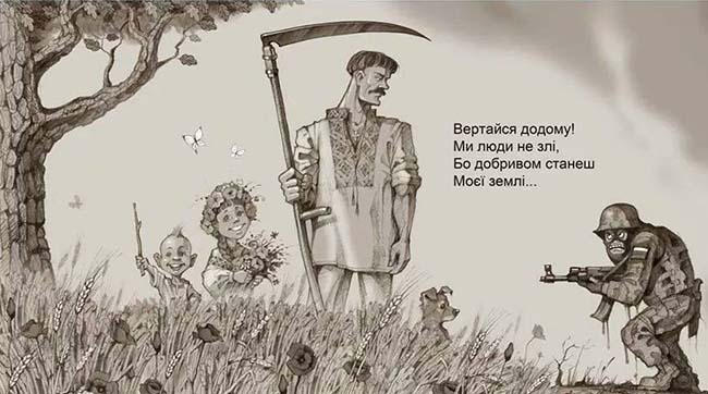 Семенченко: «Минские соглашатели», позорную историю пора заканчивать