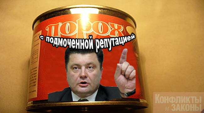 Рада разрешила Порошенко назначать командующего Нацгвардии - Цензор.НЕТ 342