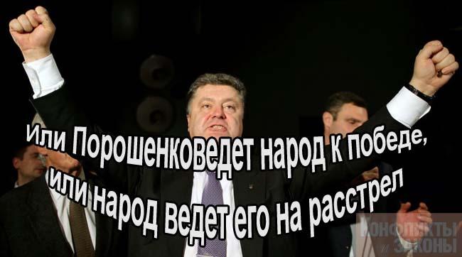 Новый офшорный скандал, связанный с окружением президента, должна расследовать ВСК, - Тимошенко - Цензор.НЕТ 339