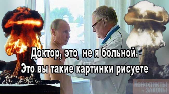 Путина следует принудить к большей ответственности, - канадский депутат - Цензор.НЕТ 8266