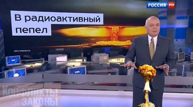 НАТО: Ядерные угрозы России - это кампания против системы ПРО в Европе - Цензор.НЕТ 2505