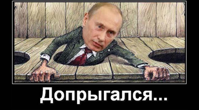 """""""Вдруг запахло весной"""". Таинственное исчезновение Путина в ФОТОжабах - Цензор.НЕТ 8746"""
