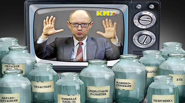юстиции Украины присвоить
