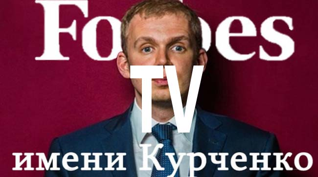 forbes tv