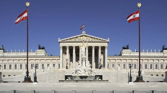 Австрія офіційно відповіла на ноту українського посольства щодо відкриття у Відні «представництва ЛНР»