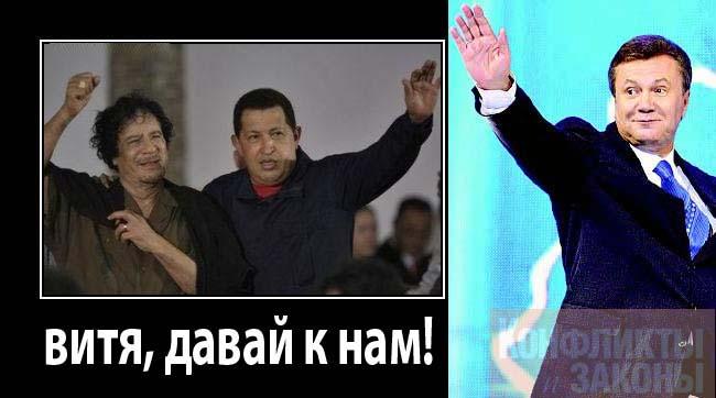 Янукович приехал в суд в Ростове в сопровождении ДПС - Цензор.НЕТ 2916