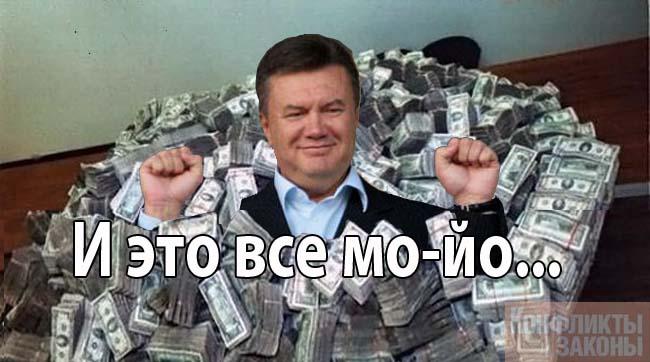 Картинки по запросу Янукович вор