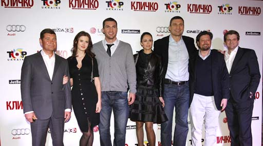 Фото Klitschko Brothers Foundation