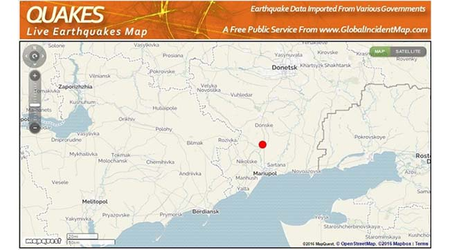 Мариуполь значительно тряхануло землетрясение в4,6 баллов
