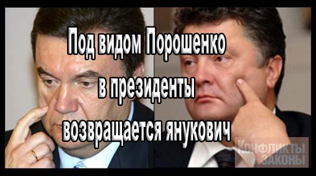 325 депутатов отказываются подписываться за отставку Шокина - Цензор.НЕТ 8078