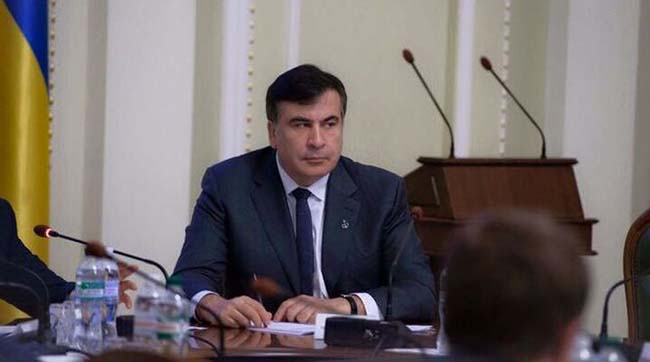 saakashvili forum