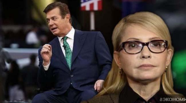 Картинки по запросу Манафорт и Тимошенко - фото
