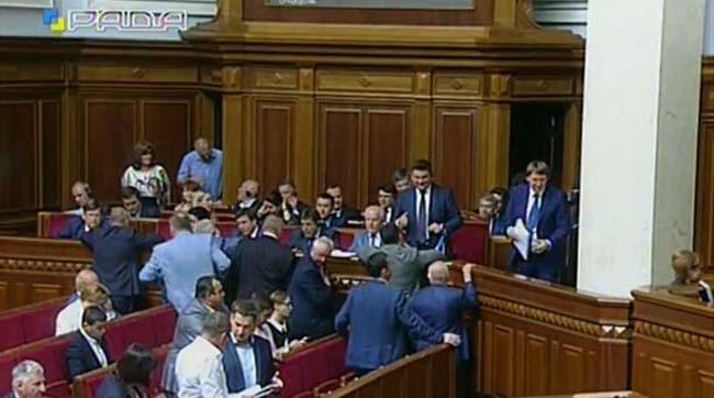 Пленарне засідання Верховної Ради України 23 вересня 2016 року