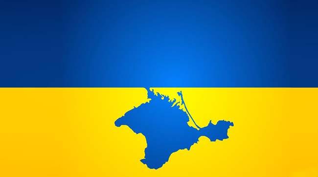 ГПУ відкрила кримінальне провадження за проведення виборів до держдуми росії в окупованому Криму