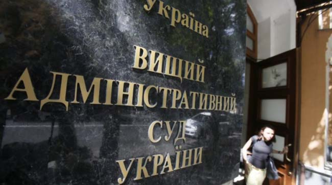 Позов Саакашвілі доПорошенка зняли зрозгляду