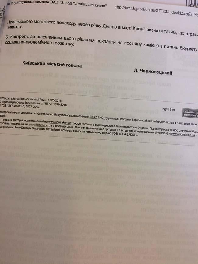 Законопроект № 7363: шулерство від президента, або Порошенко як гарант вседозволеності